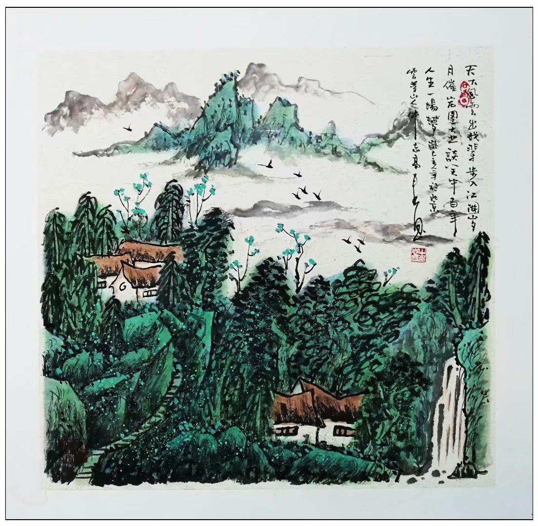 牛志高山水画精品100付集粹---2021.01.05_图1-43