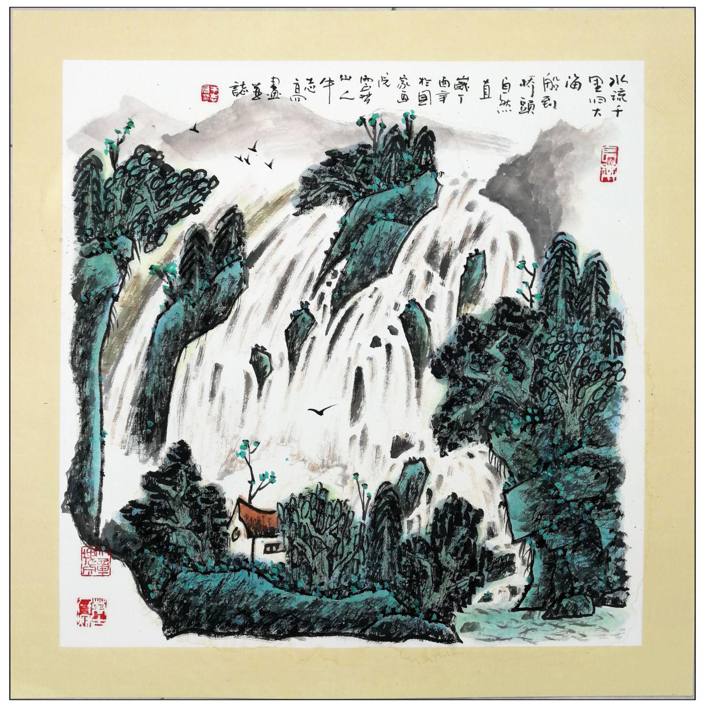牛志高山水画精品100付集粹---2021.01.05_图1-33