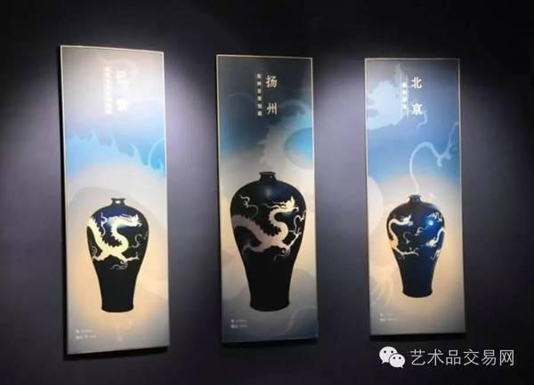 纽约龙璧阁珍藏稀世珍宝: 元代珍品—霁蓝釉白龙纹梅瓶_图1-2