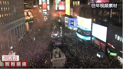 高娓娓:跨年夜纽约时代广场疫情前后差别大!新年美国疫情更严重 ... ..._图1-4