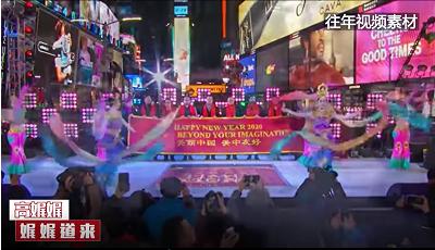 高娓娓:跨年夜纽约时代广场疫情前后差别大!新年美国疫情更严重 ... ..._图1-10