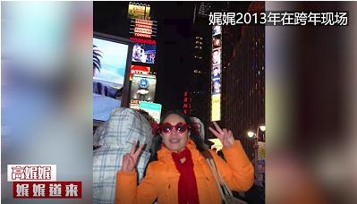 高娓娓:跨年夜纽约时代广场疫情前后差别大!新年美国疫情更严重 ... ..._图1-12