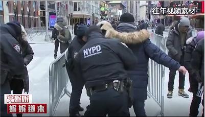 高娓娓:跨年夜纽约时代广场疫情前后差别大!新年美国疫情更严重 ... ..._图1-18