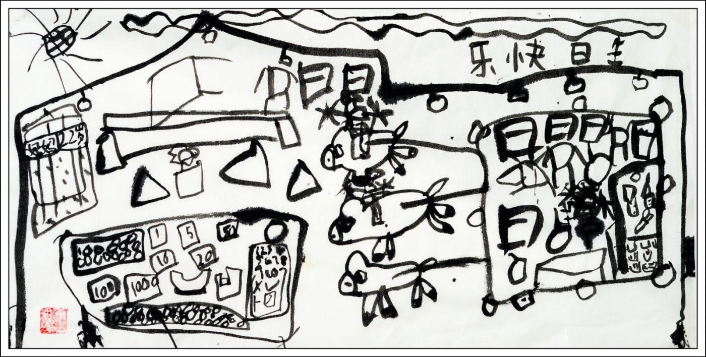 孩子给我画宝马车(七律)_图1-1