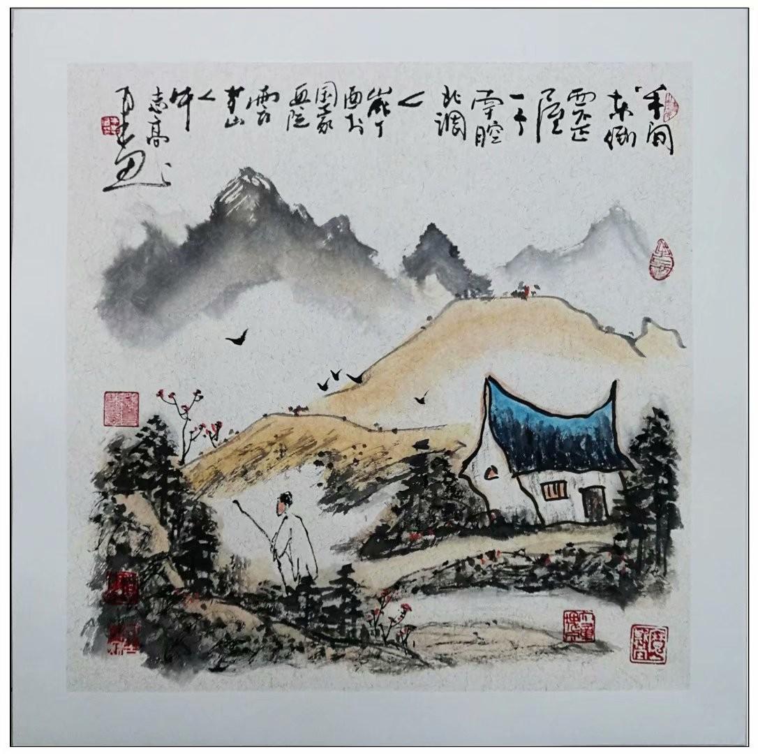 牛志高山水画精品100付集粹---2021.01.05_图1-66