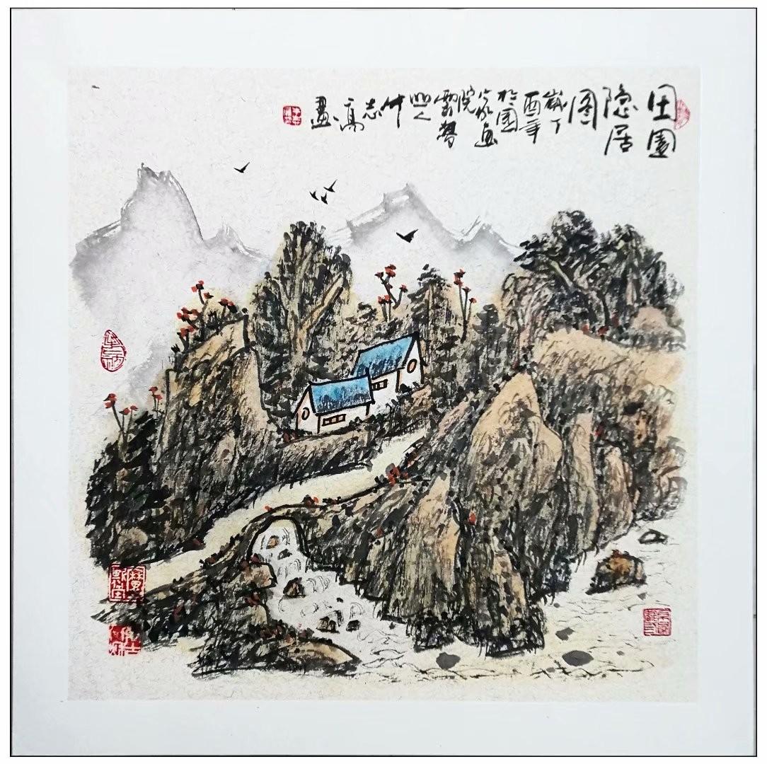 牛志高山水画精品100付集粹---2021.01.05_图1-69