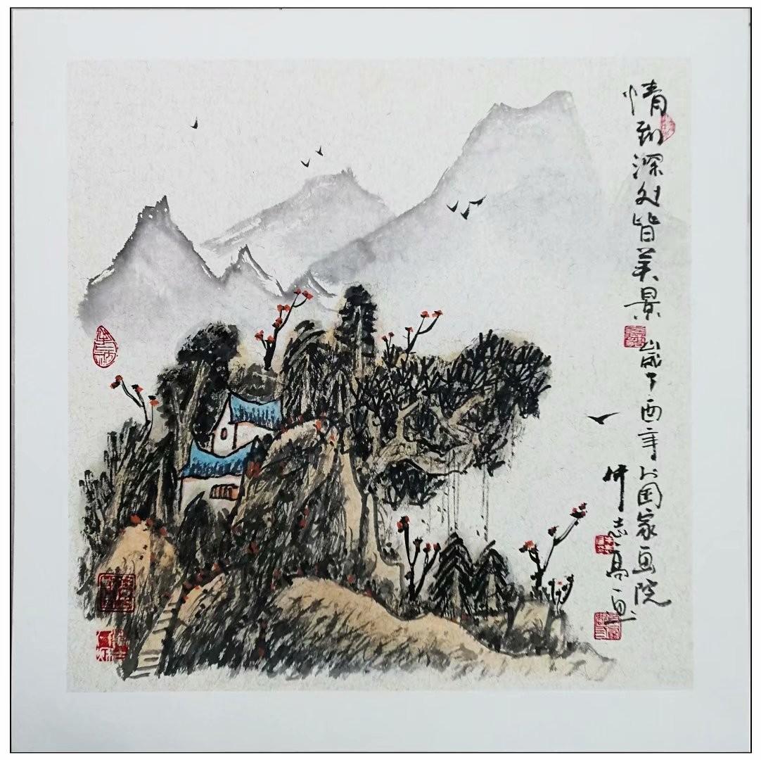 牛志高山水画精品100付集粹---2021.01.05_图1-70