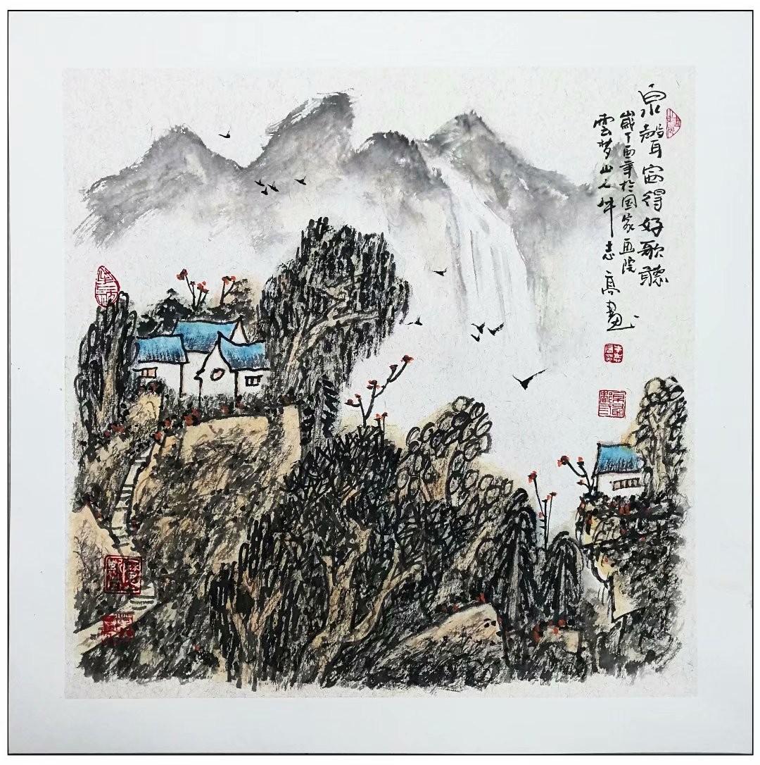 牛志高山水画精品100付集粹---2021.01.05_图1-73