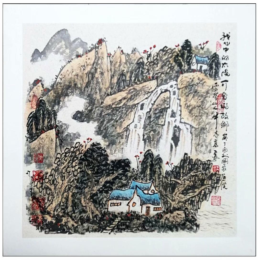 牛志高山水画精品100付集粹---2021.01.05_图1-71