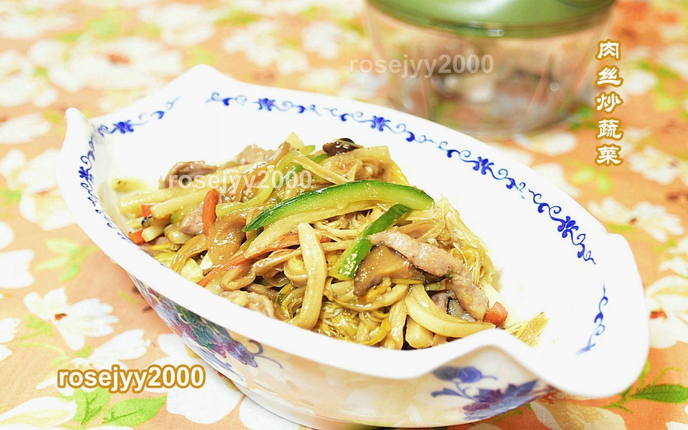 蔬菜肉丝_图1-1