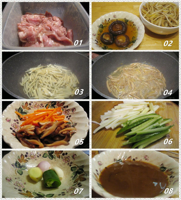蔬菜肉丝_图1-2