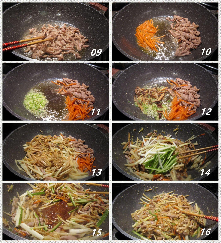 蔬菜肉丝_图1-3