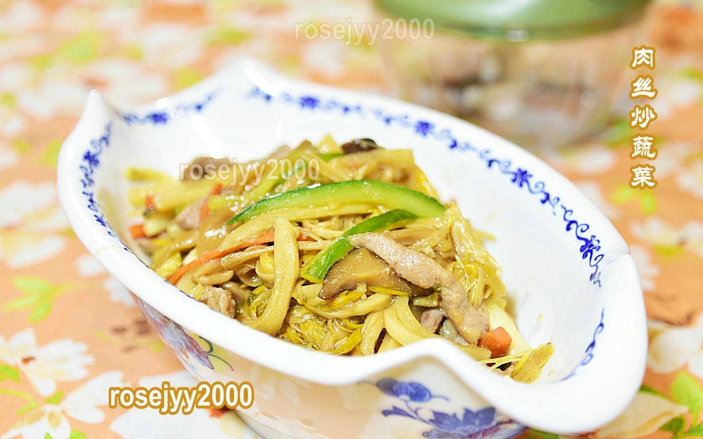 蔬菜肉丝_图1-5