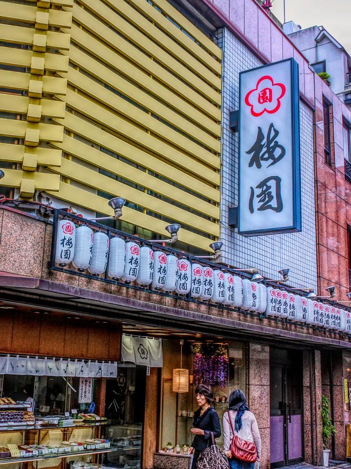 日本印象,城市景观_图1-14
