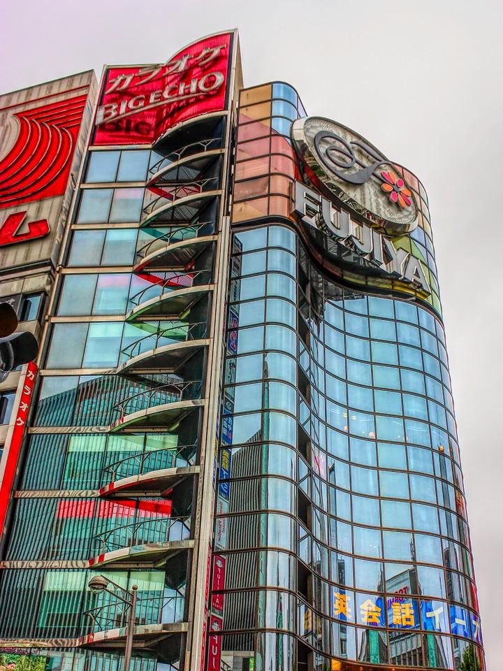 日本印象,城市景观_图1-11