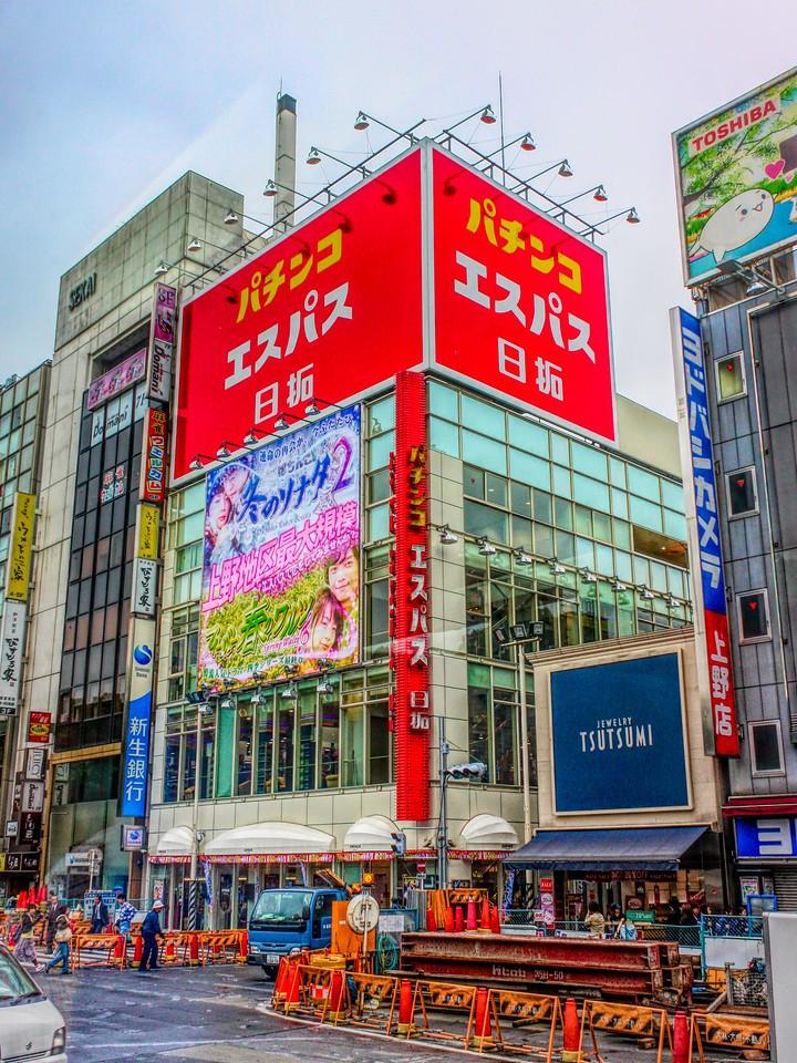 日本印象,城市景观_图1-15