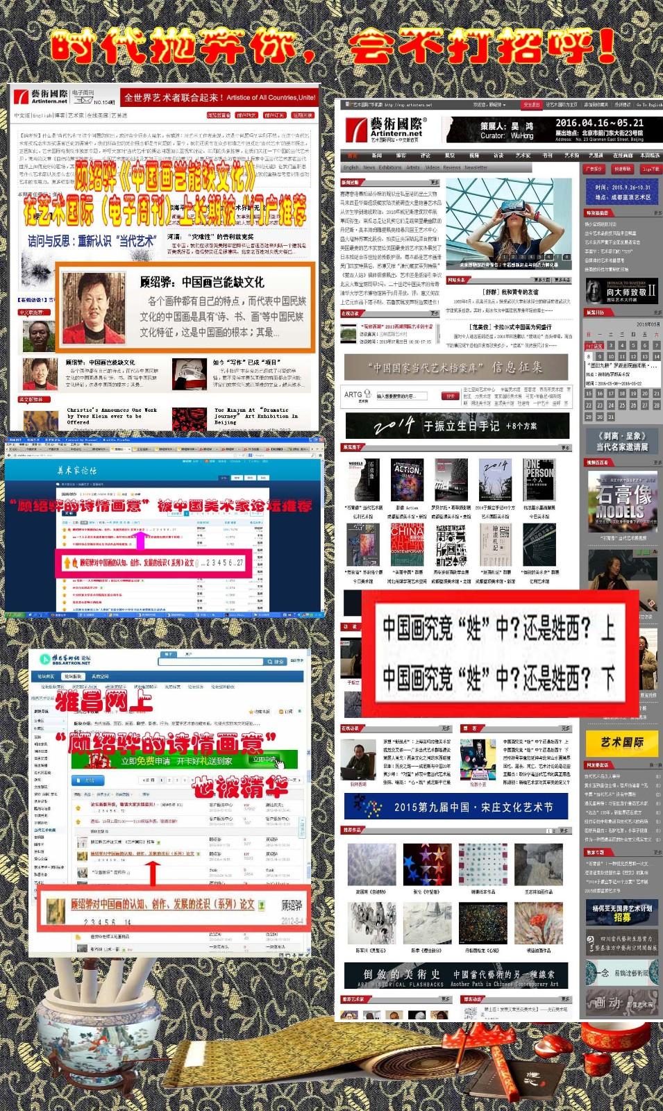 顾绍骅向共和国七十华诞献礼_图1-10