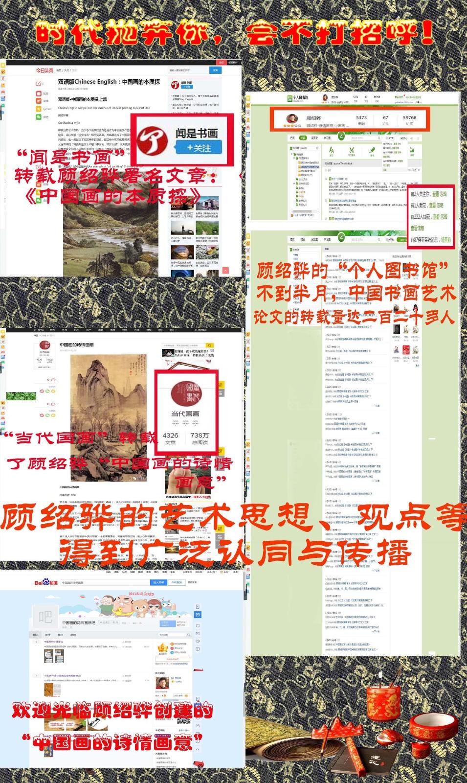 顾绍骅向共和国七十华诞献礼_图1-11