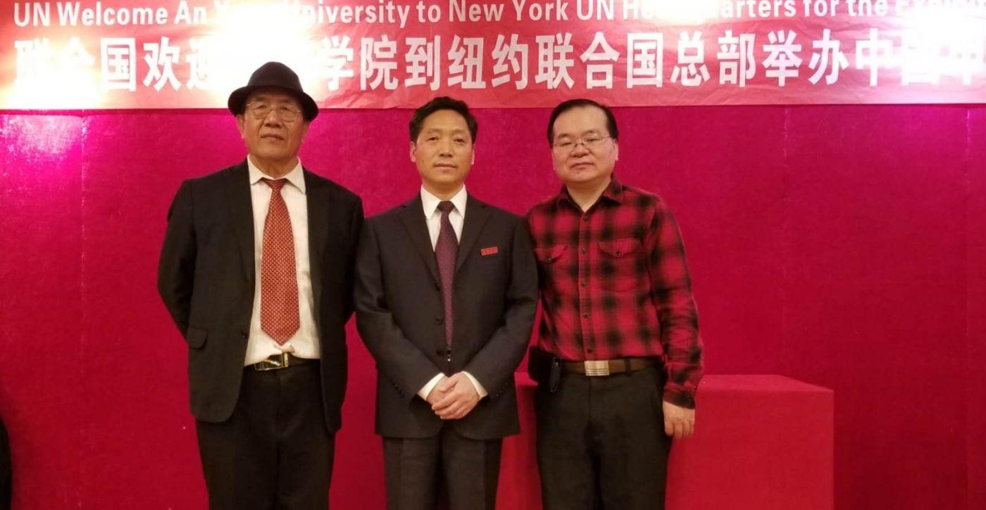 美国书协主席李兆银受聘安阳学院书法艺术院高级顾问_图1-2