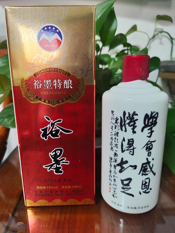 中國書法走進酒文化_图1-2