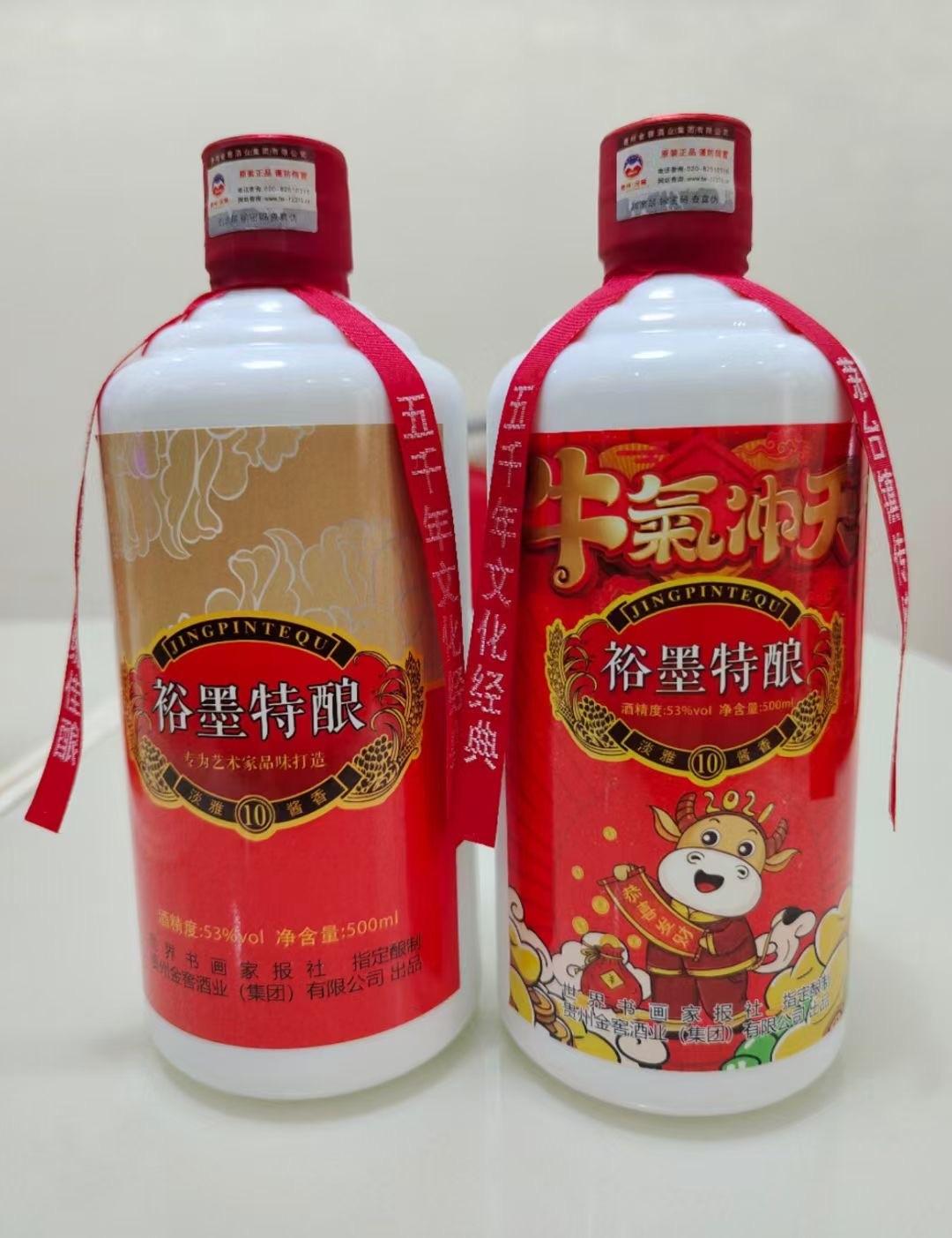 中國書法走進酒文化_图1-3