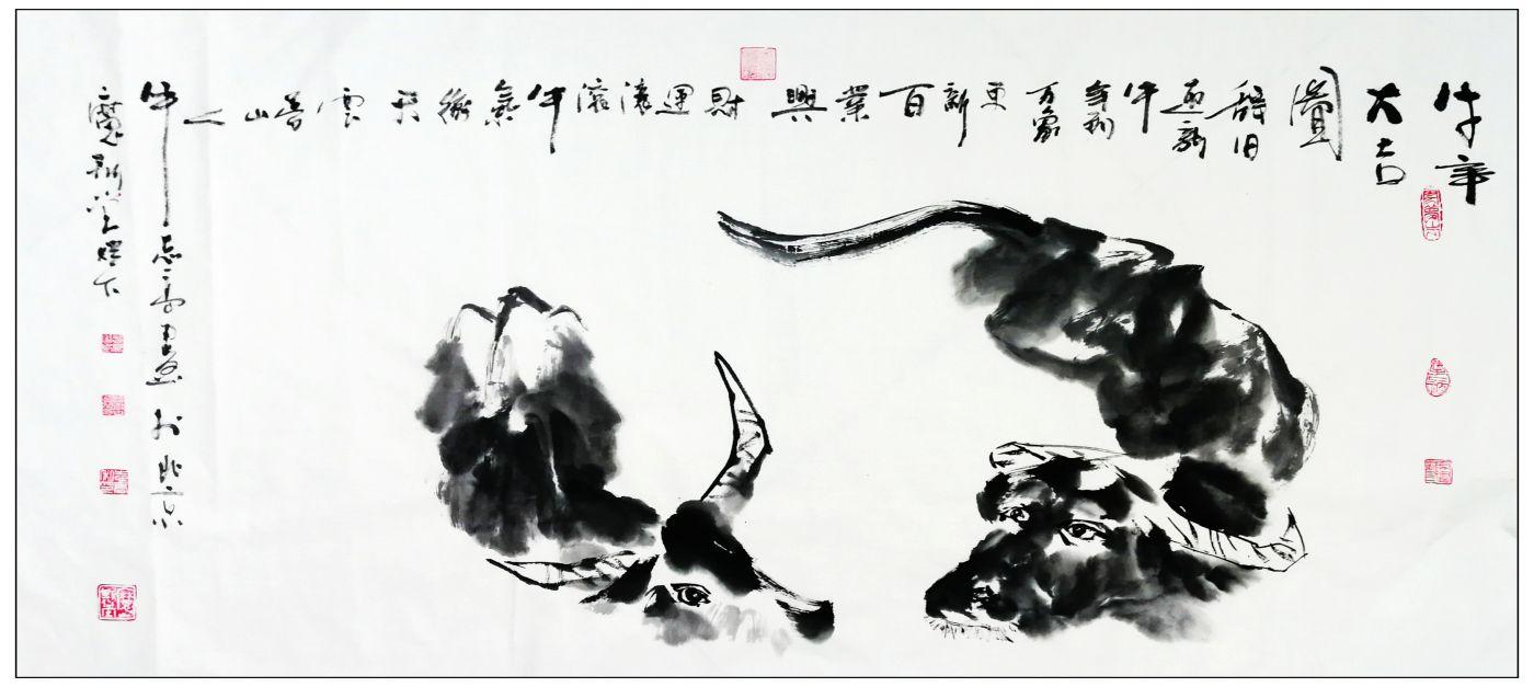 牛志高花鸟画---2021.01.15牛年大吉_图1-3
