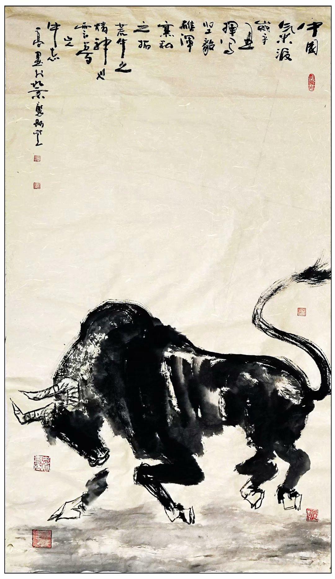 牛志高花鸟画---2021.01.15牛年大吉_图1-1