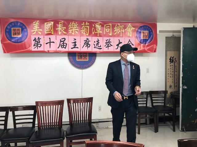 美国长乐菊潭同乡会推选王永应为第十届连任主席_图1-3