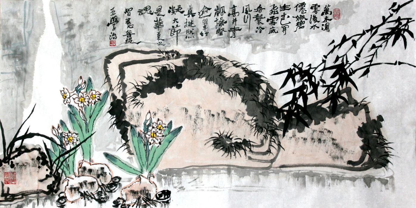 东方之笔2_图1-2