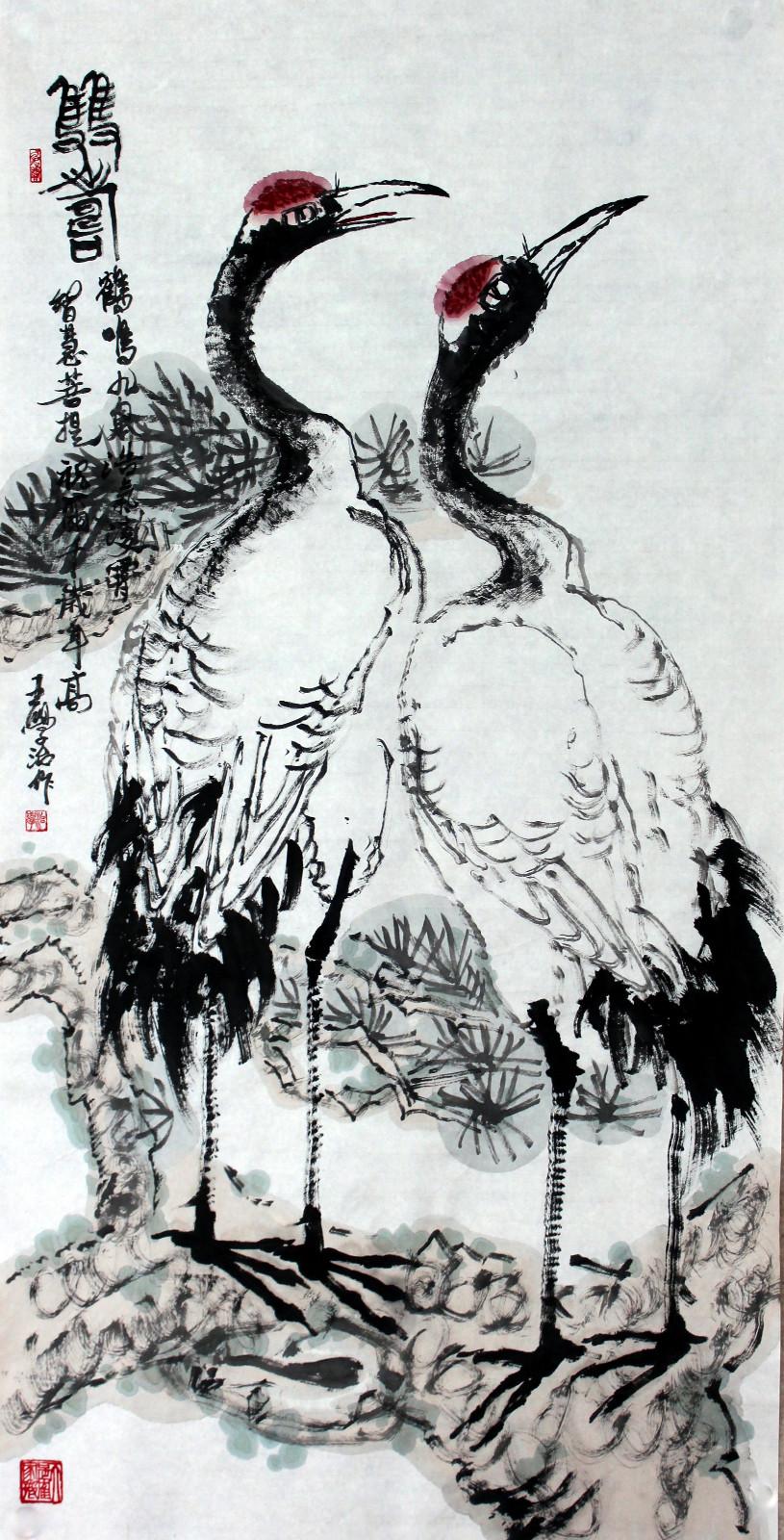 东方之笔2_图1-15