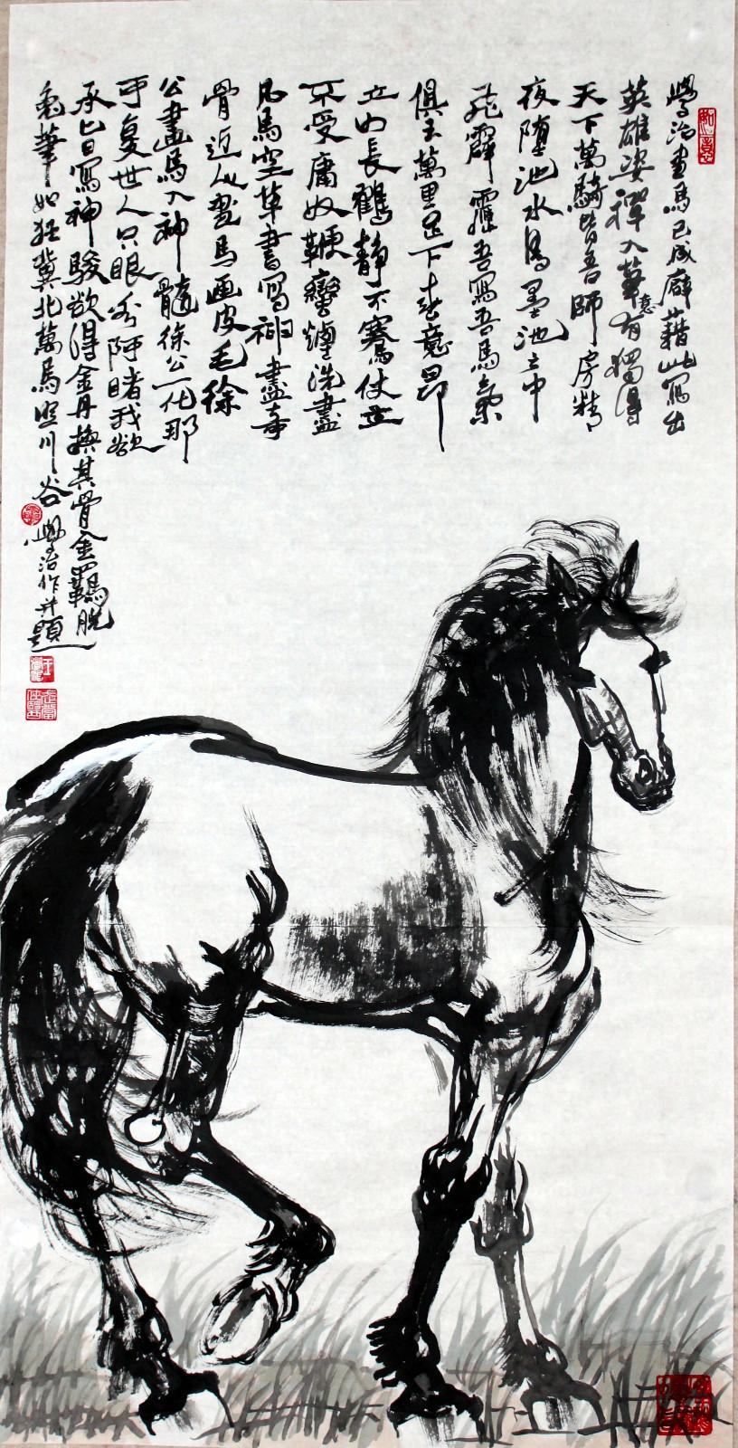 东方之笔2_图1-8