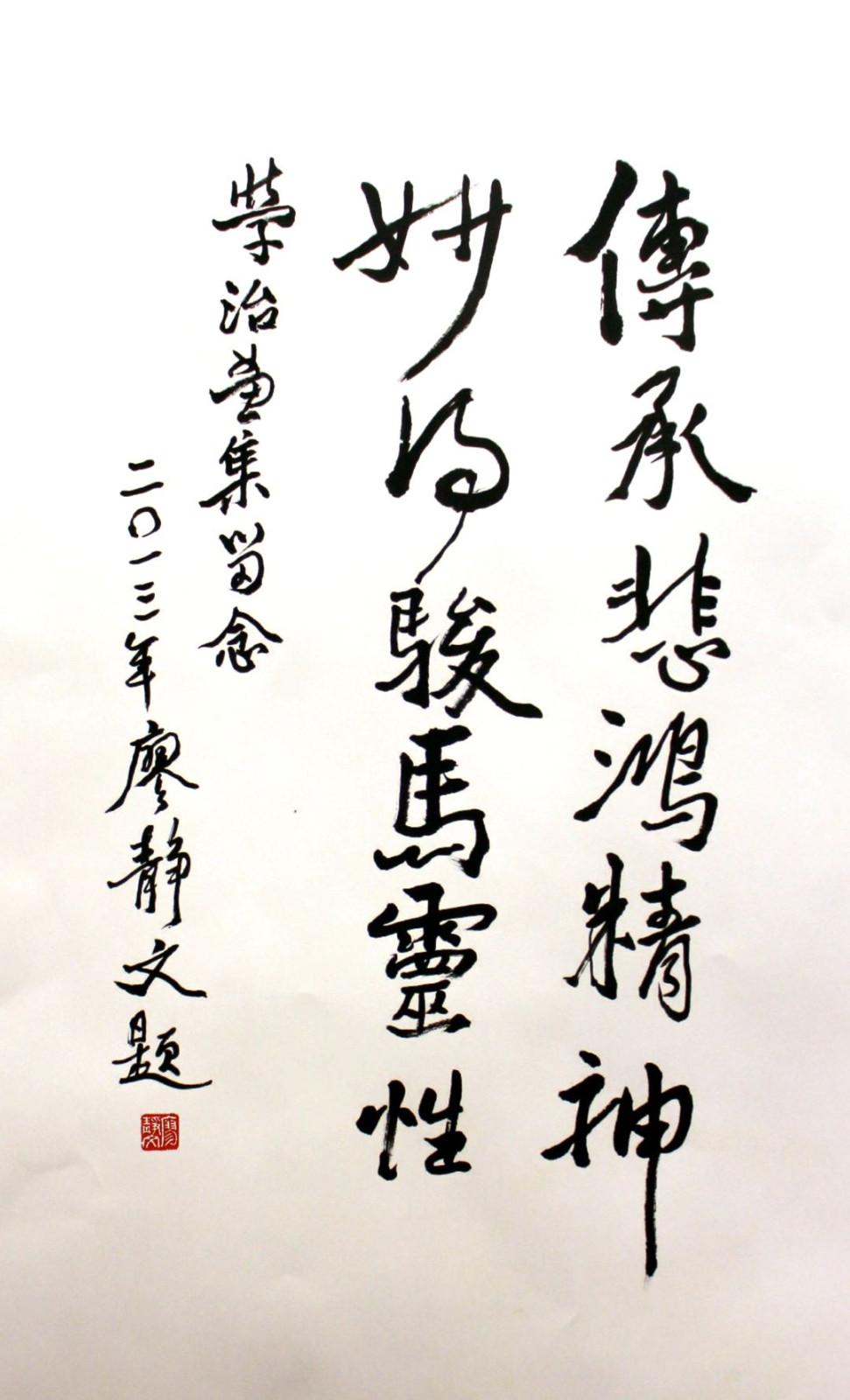 东方之笔2_图1-7
