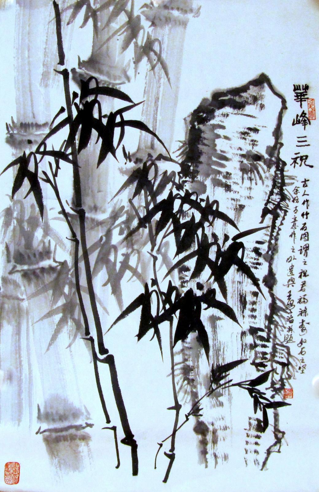 东方之笔2_图1-23