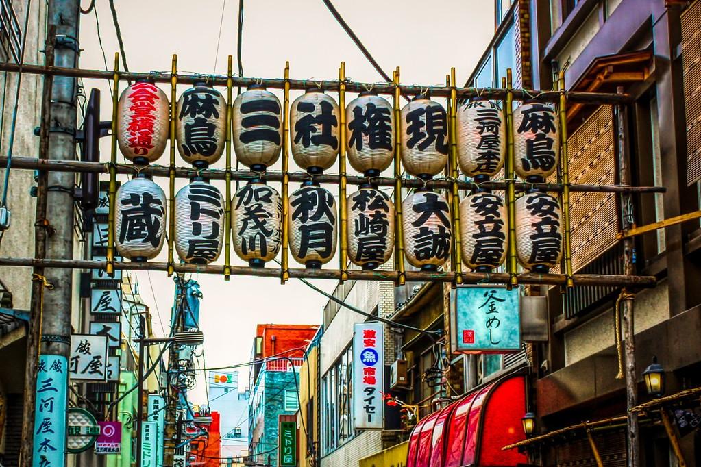 日本印象,刷新记忆_图1-1