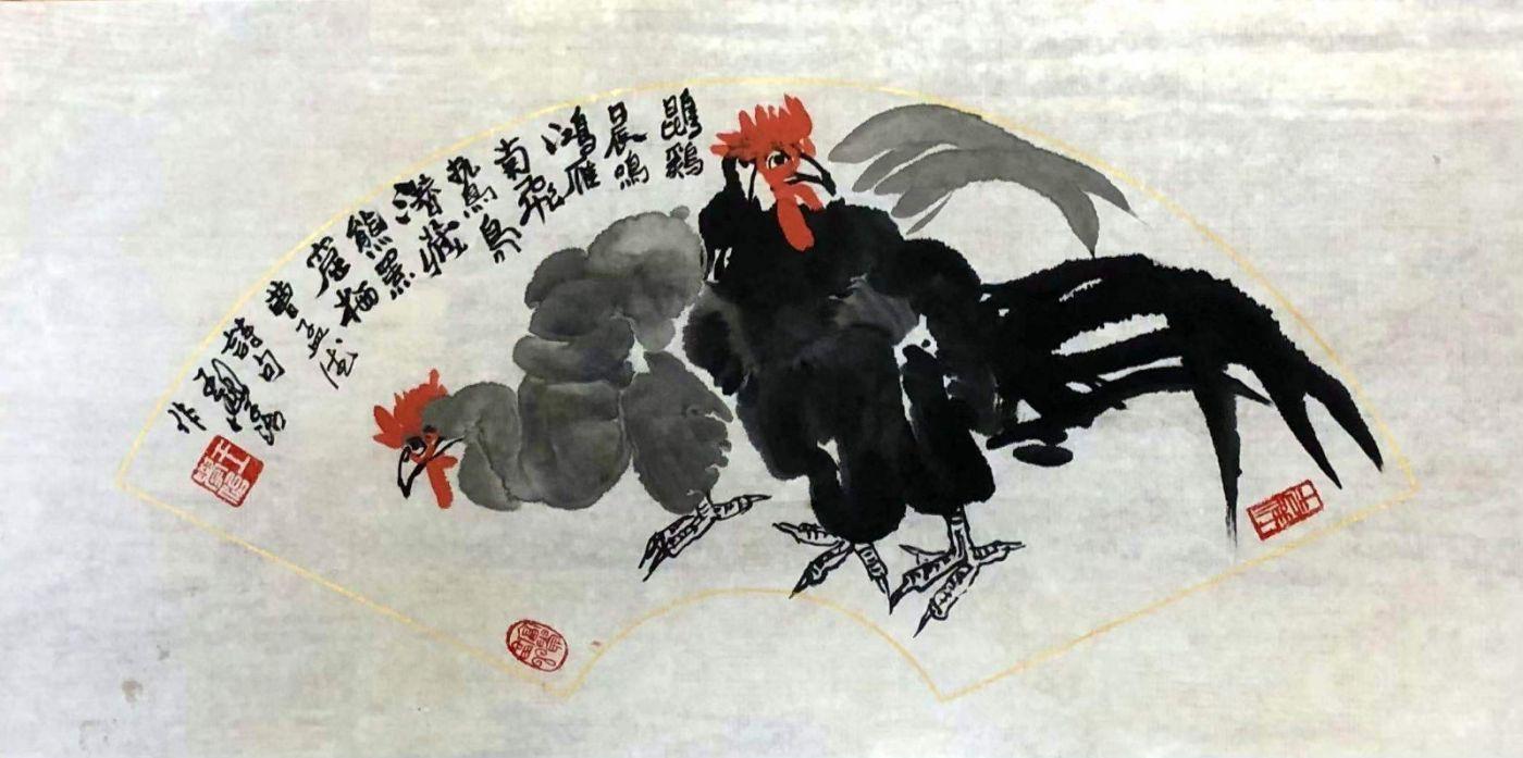 东方之笔2_图1-25