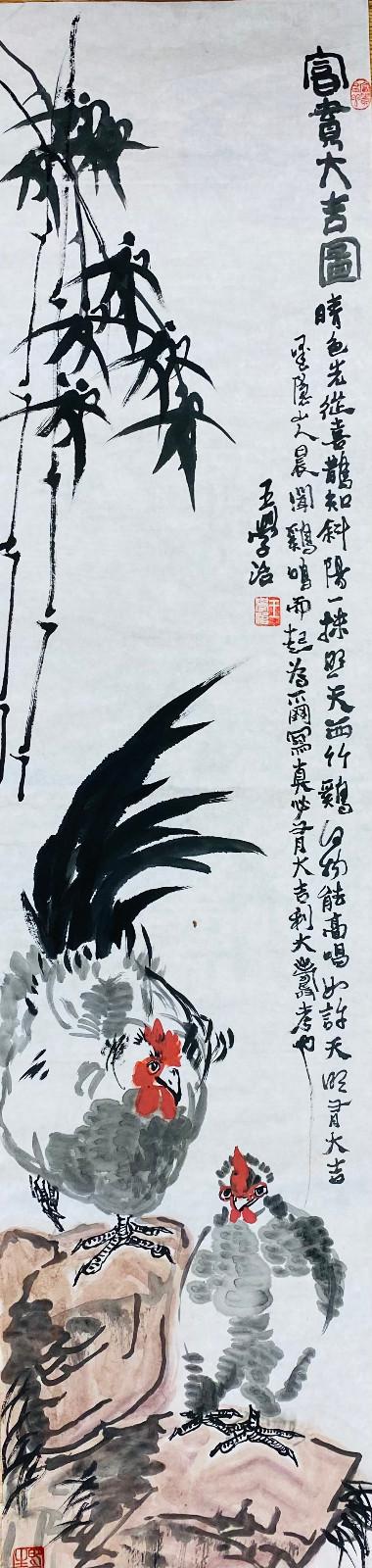 东方之笔2_图1-31