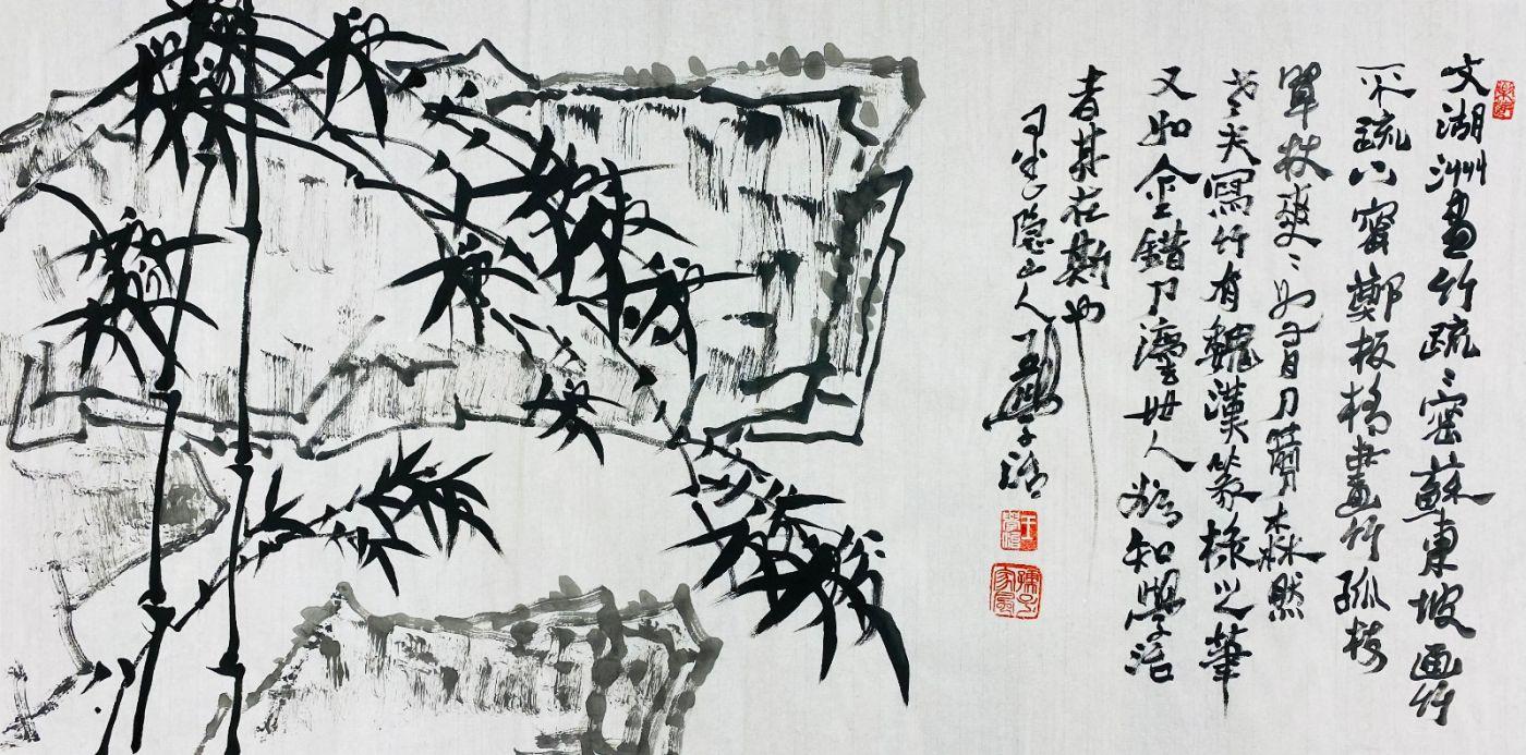东方之笔2_图1-32