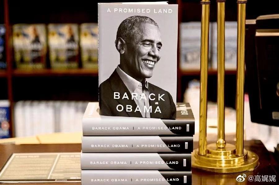 【高娓娓:美国总统退休后三大套路--出书、演讲、做顾问,特朗普:卸任不退休】 ..._图1-4