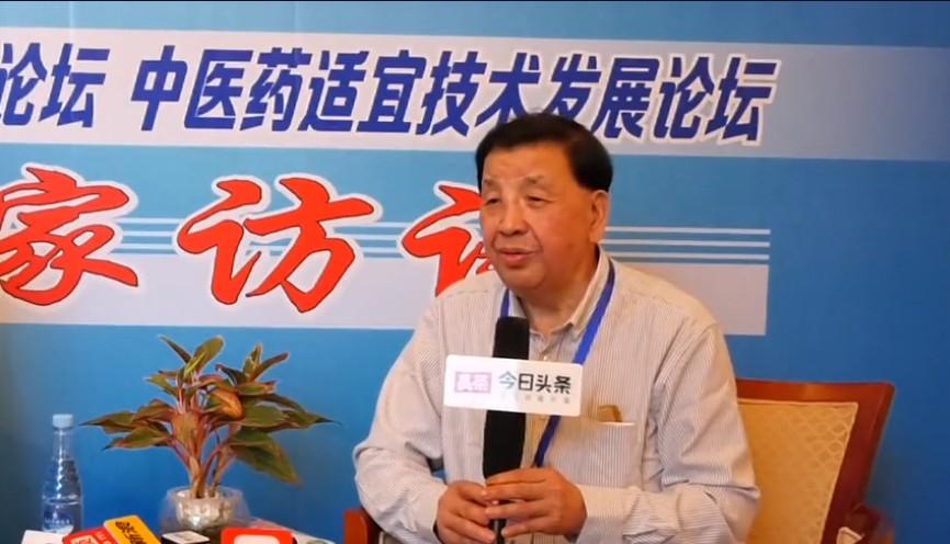 中国有了高活性蛋白质之五_图1-3