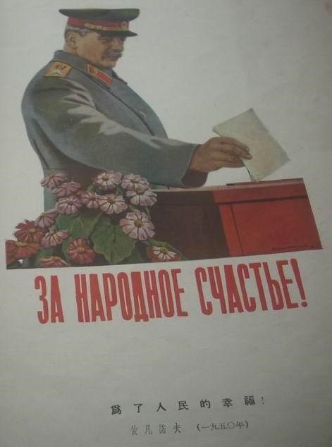追授约瑟夫·维萨里奥诺维奇·朱加什维利同志优秀表演奖_图1-1