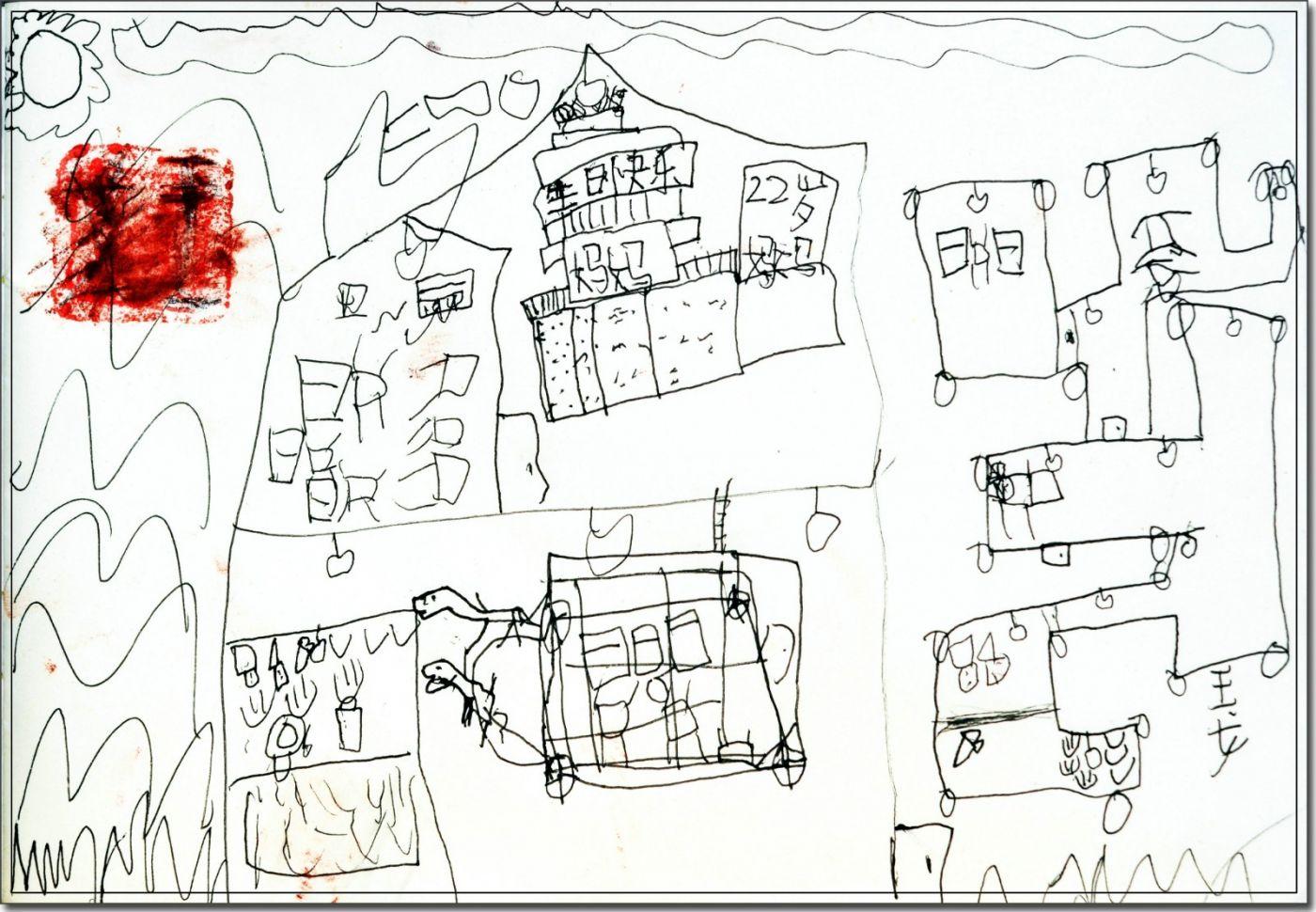 孩子给我画宝马车(七律)_图1-2