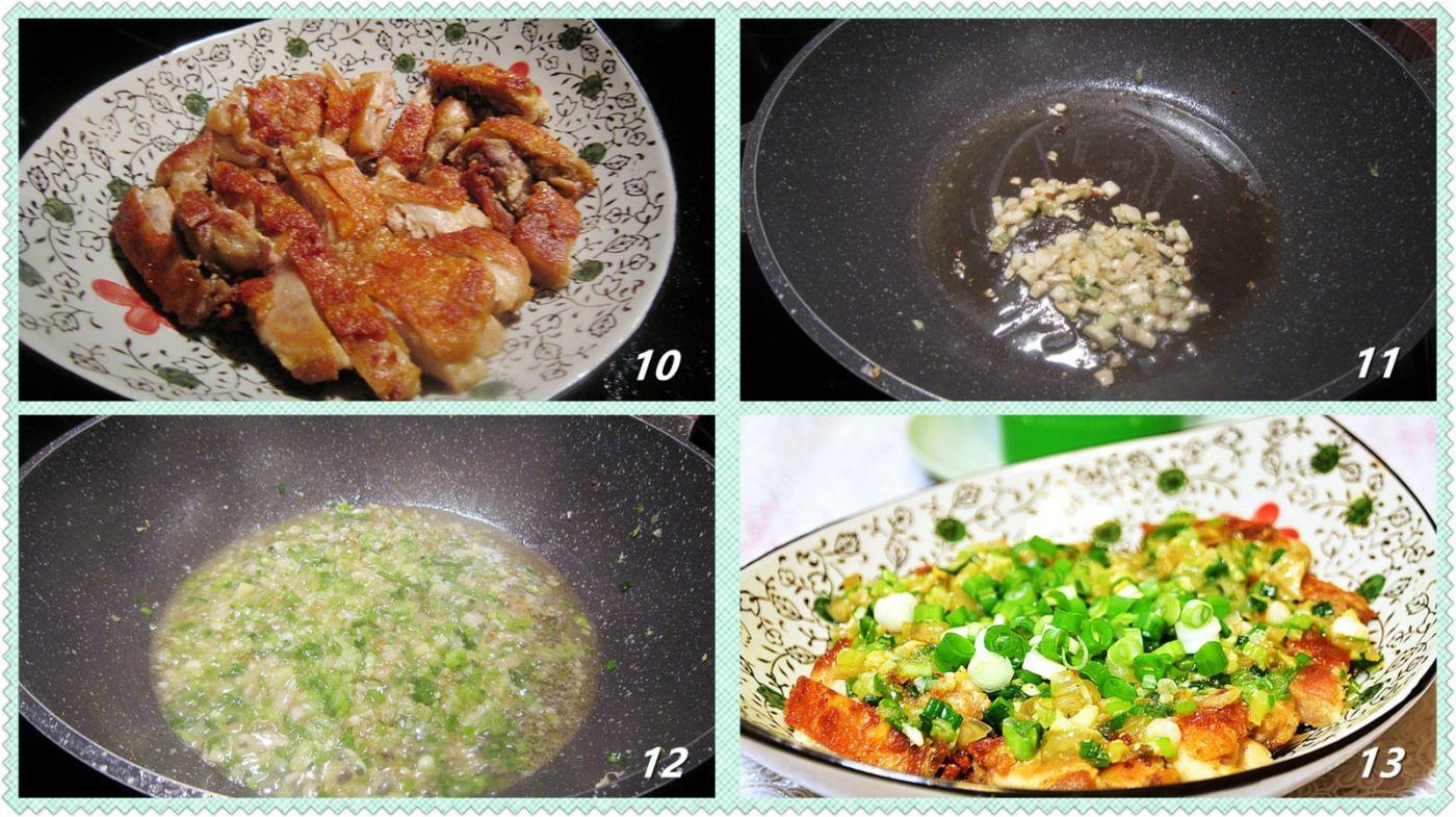 姜葱咸菜盖鸡棒槌_图1-3