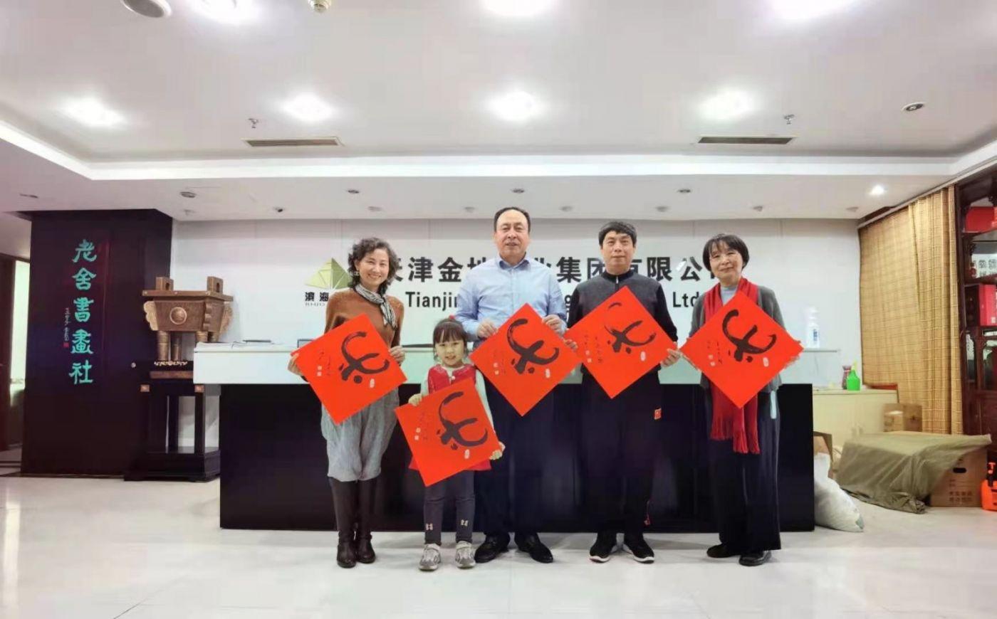 """""""迎春纳福""""书画创作笔会在北京老舍书画社举办_图1-2"""