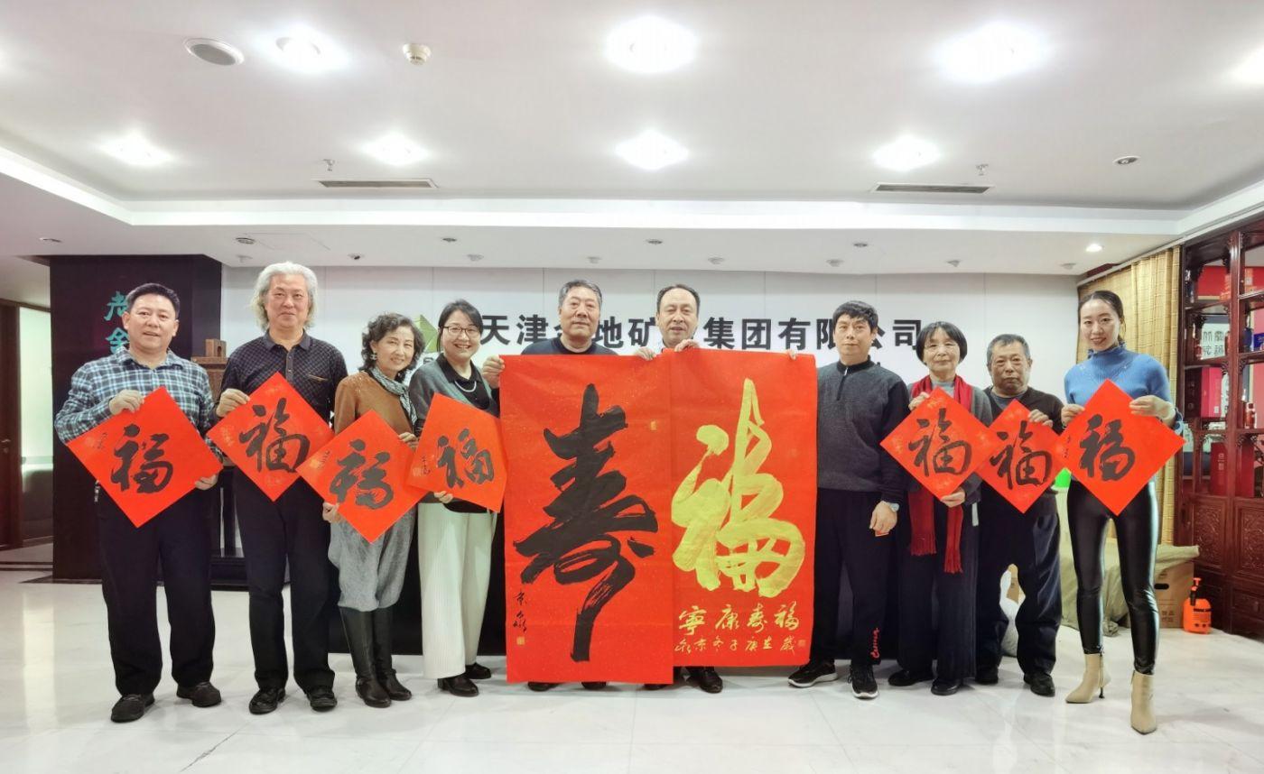 """""""迎春纳福""""书画创作笔会在北京老舍书画社举办_图1-5"""