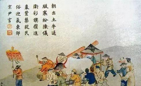立春之日(七律)_图1-2