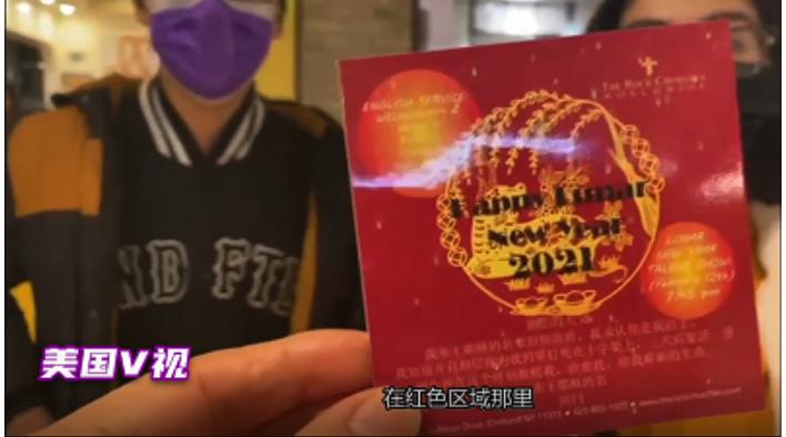 高娓娓:美国人对春节的蜜汁迷惑:中国人太财迷?新年为啥要恭喜发财?关于春节老美都 ..._图1-3