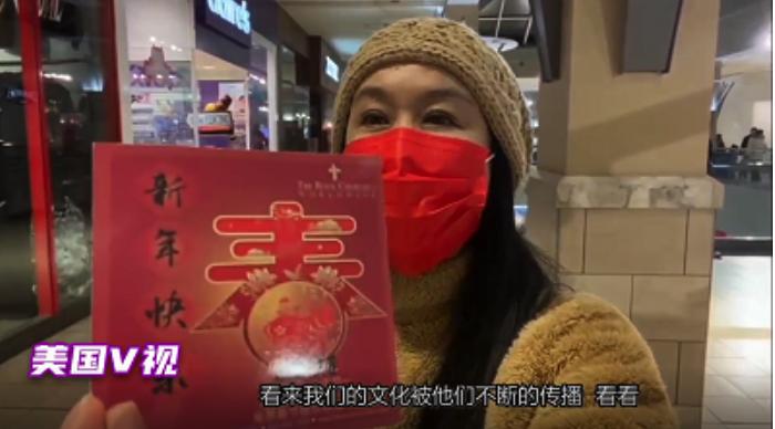 高娓娓:美国人对春节的蜜汁迷惑:中国人太财迷?新年为啥要恭喜发财?关于春节老美都 ..._图1-2