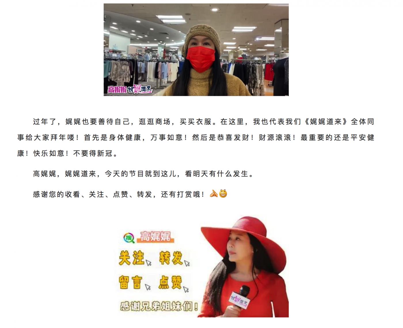 高娓娓:美国人对春节的蜜汁迷惑:中国人太财迷?新年为啥要恭喜发财?关于春节老美都 ..._图1-13