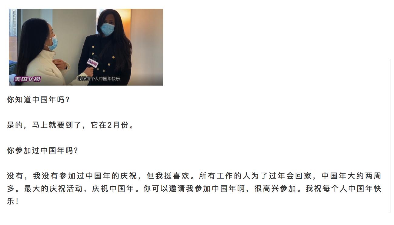 高娓娓:美国人对春节的蜜汁迷惑:中国人太财迷?新年为啥要恭喜发财?关于春节老美都 ..._图1-9