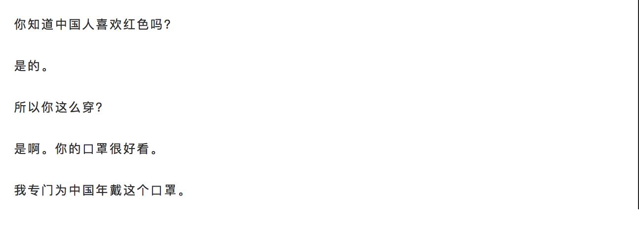 高娓娓:美国人对春节的蜜汁迷惑:中国人太财迷?新年为啥要恭喜发财?关于春节老美都 ..._图1-8